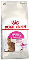 Royal Canin Exigent Savour, 4 кг
