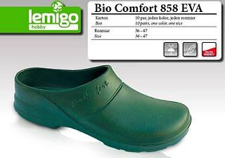 Шлёпанцы comfort bio размер 37, зеленые Lemigo
