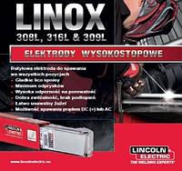 Электрод для высоколегированных сталей LINCOLN linox 316l 4,0 мм / 3,12 кг