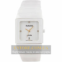 Часы Rado jubile white (06361)