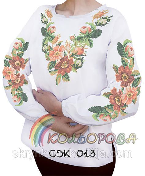 Заготовка для вишивки жіночої сорочки - СКРИНЬКА. Товари для вишивки бісером  та нитками. в 9d4b33509245e