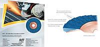 Лепестковый круг Lukas sltt 125 зк 60 металл