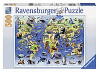 """Пазлы для всей семьи """"Редкие виды животных"""" (500 элементов) ТМ Ravensburger 14264"""
