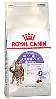 Royal Canin Sterilised Appetite Control, 400 гр