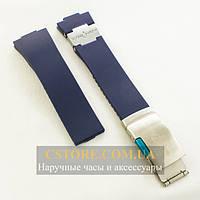 Ремешок для часов Ulysse Nardin blue silver с застежкой (06407)