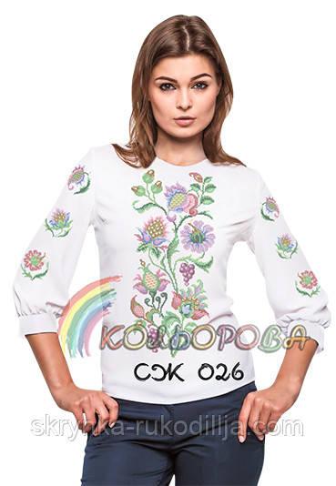 Заготовка для вишивки жіночої сорочки - СКРИНЬКА. Товари для вишивки  бісером та нитками. в e0ffca8807865