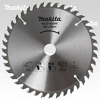 Пильный диск 235x30x48z  Makita