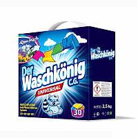 Waschkonig Universal - стиральный порошок, 2.5кг