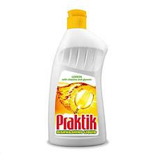 Средство для мытья посуды Praktik Lemon, 500мл