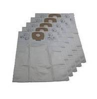Мешки из флиза для пылесоса 5шт Makita