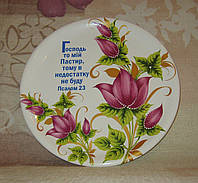 Тарелка настенная (лотос)