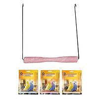 Игрушка для птиц качели с песчаной жердочкой Swing Sand Perch, 14 x 1,5 см (Карли-Фламинго) Karlie Flamingo