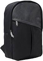 Рюкзак городской - новая коллекция (Черный)