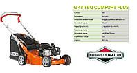 Газонокосилка бензиновая с приводом Oleo-mac 7,5 нм 46см briggs & stratton g 48 tbq comfort plus