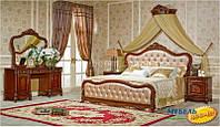 Кровать (изголовье ткань) NL- 8221  (без матраса!)