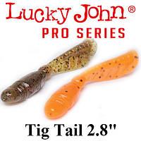 "Силикон Lucky John Pro Series TIG TAIL 2.8"" (7шт)"