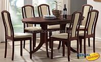 SIGNAL PL- Стол деревянный Avana (Авана)