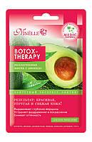 Ninelle Botox-Therapy Маска для лица коллагеновая с авокадо (тканевая)