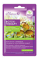 Ninelle Botox-Therapy Маска для лица коллагеновая с аргановым маслом (тканевая)