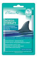 Ninelle Botox-Therapy Маска для лица плацентарная с акульим жиром (тканевая)