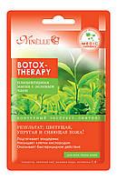 Ninelle Botox-Therapy Маска для лица плацентарная с зеленым чаем (тканевая)