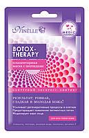 Ninelle Botox-Therapy Маска для лица плацентарная с пептидами (тканевая)
