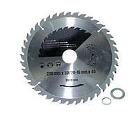 Пильный диск Condor 350 x 30 x 40 зубцов