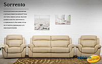 Комплект мягкой мебели NL- Sorento 2837 (Соренто 3SB+1R+1R)  (Латте)