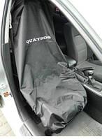 Защитный чехол на сиденье Quatros