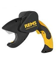 Аккумуляторные ножницы для резки труб акку-рос p 40 Rems