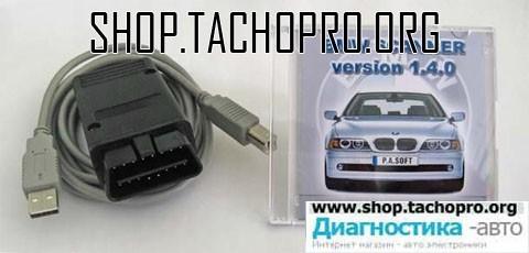 Другие устройства для BMW