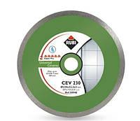 Алмазный диск cev 230 х 25,4 superpro универсальная Rubi