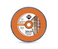 Алмазный диск 250 x 25,4 мм superpro Rubi