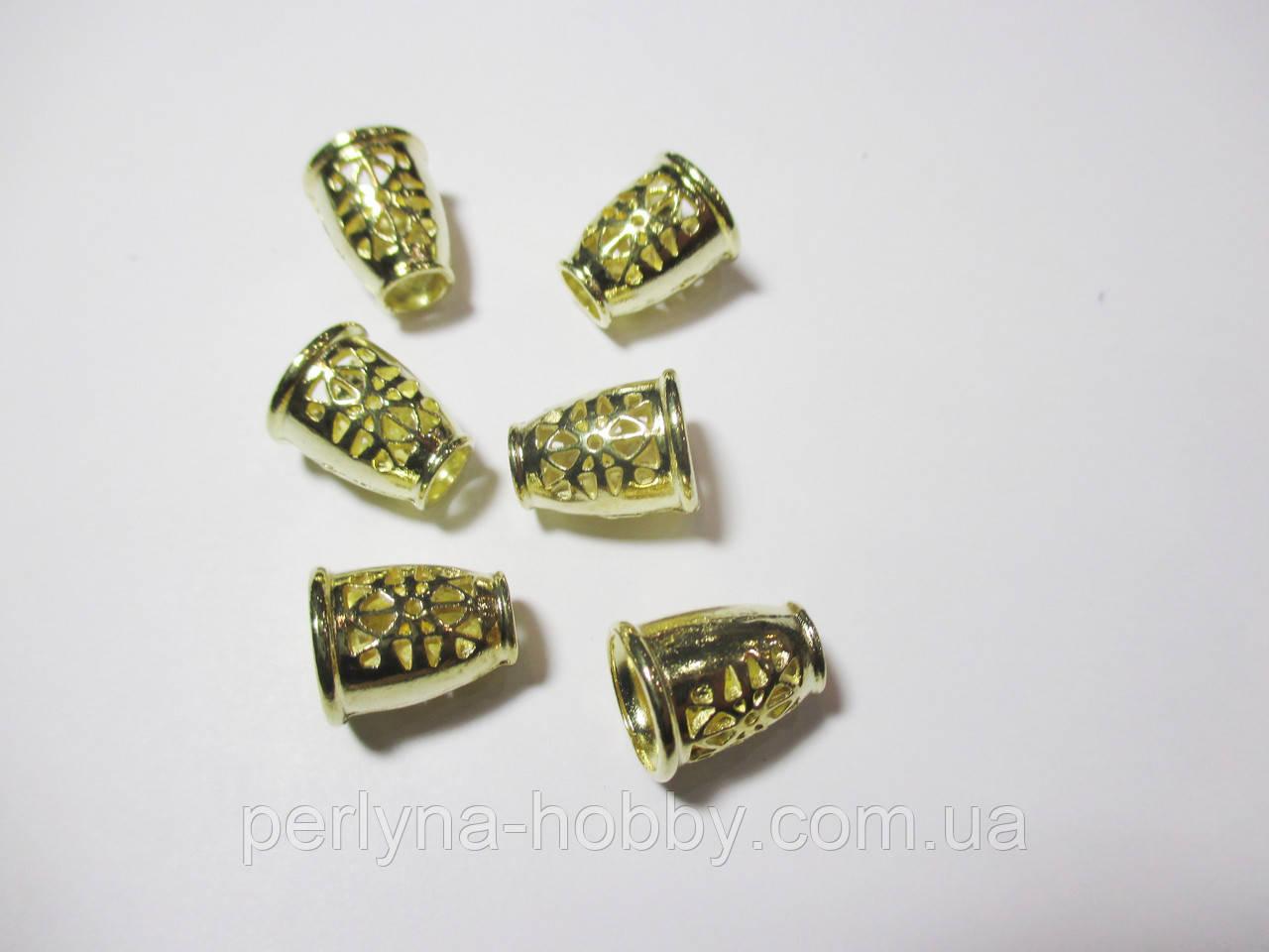 Обіймачі для шнурів 14мм, метал колір золото 2 шт