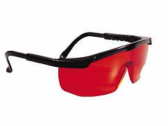 Очки для лазера Stanley