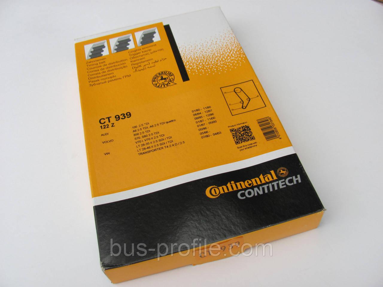 Ремень ГРМ на VW LT, T-4 2.5 TDI 1996-2006 — Contitech (Германия) — CT939