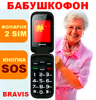 Бабушкофон Bravis Black, раскладушка, 2sim, фонарик, кнопка SOS