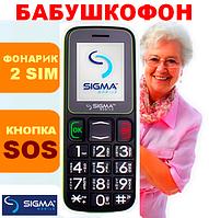 Бабушкофон Sigma черно-зеленый, кнопка SOS, 2sim, фонарик /телефон для пожилых людей/