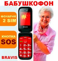 Бабушкофон БРАВИС красный,  кнопка SOS, раскладушка, 2sim, фонарик /для пожилых людей/