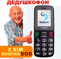 Дедушкофон Sigma черно-зеленый, кнопка SOS, 2sim, фонарик /телефон для пожилых людей/