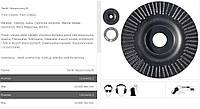Tarpol напильник fi:125 мм x 3 x 22,2 мм, выравнивающая окончательным т-63