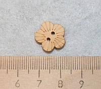 Пуговица Цветочек-2   601 поштучно