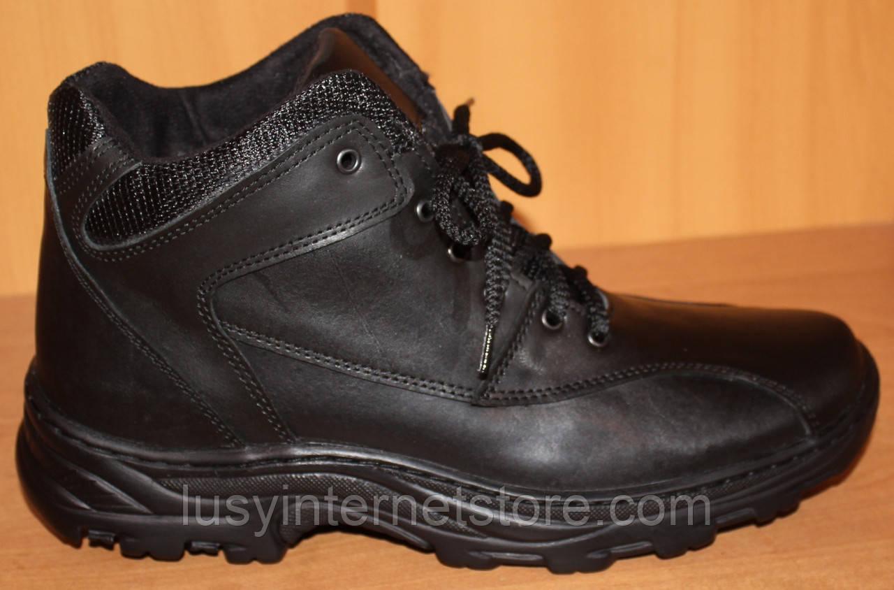 Ботинки зимние мужские на шнурках черные от производителя модель АМ300