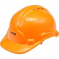 Защитный шлем сертифицированный оранжевый en397