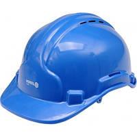 Защитный шлем сертифицированный синий сертифицированный en397