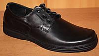 Мужские кожаные туфли черные на шнурках кожаные, кожаные туфли мужские от производителя модель АМТ150
