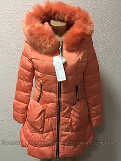 Женская куртка парка модная