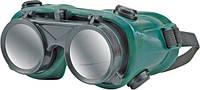 Очки сварочные, резиновые Vorel