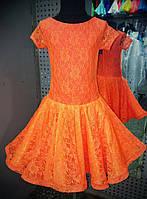 """Платье танцевальное (бейсик) """"Камилла""""р.116-122(30)(оранжевый), фото 1"""