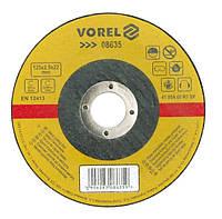 Круг для металла 125 х 1,0 х 22,2 мм vorel 08631 Vorel